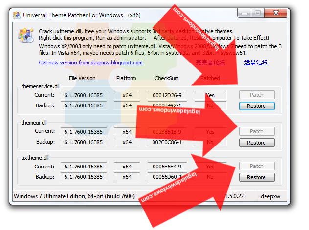 Parchear y cambiar theme en Windows 7
